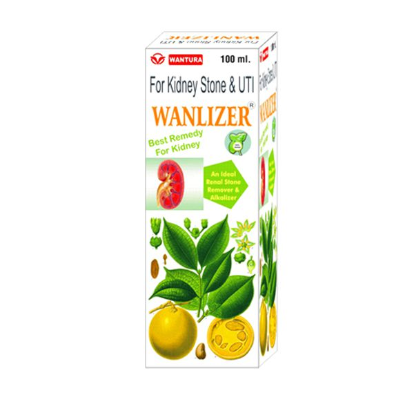 wanlizer-box