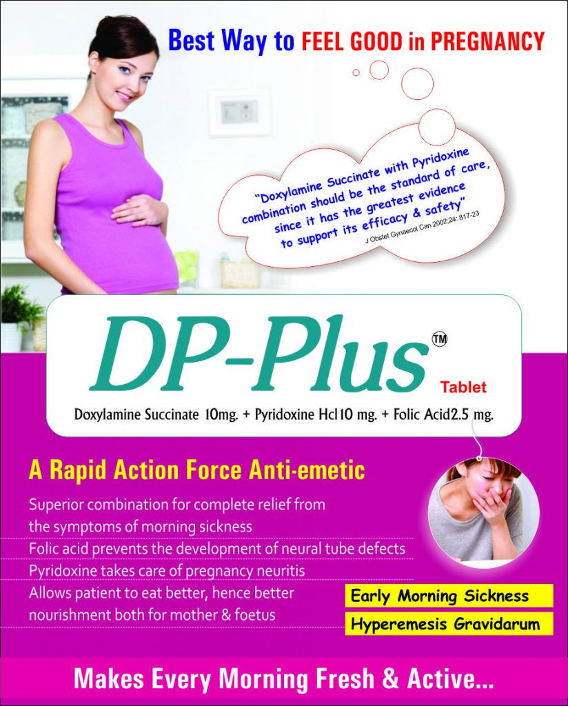 Flyer of DP Plus Tablet made by Wantura Laboratories