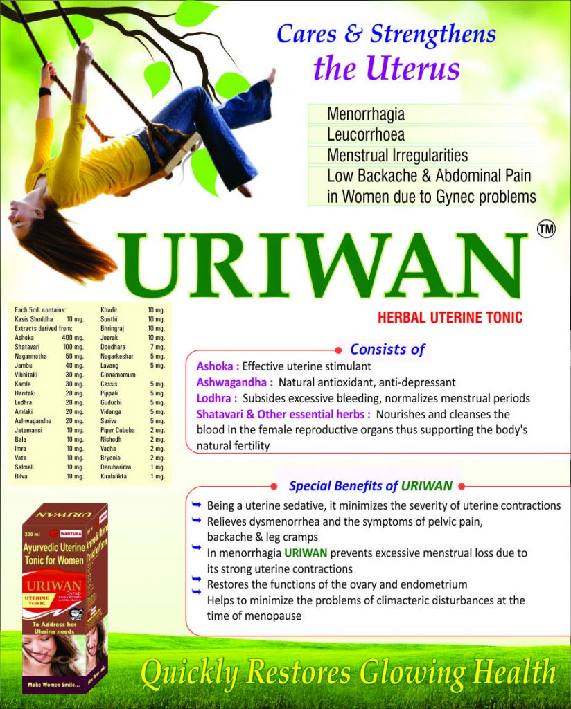 Flyer of Uriwan Syrup 200 ml made by Wantura Laboratories